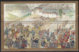 BHUTAN 1994, 350th Anniversary  Victory Over Tibet-Mongol Army, Souvenir Sheet, Miniature Sheet, MNH(**) - Bhutan