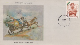 Fdc India 1990 - FDC