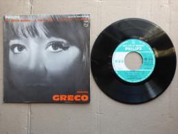 EP 45T JULIETTE GRECO Sous Le Label PHILIPS  432.557 BE ( ARGE E/D ) - Audiokassetten