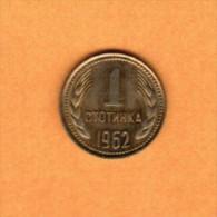 BULGARIA   1 STOTINKA 1962 (KM # 59) - Bulgaria
