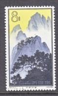 PRC   720   (o)   MOUNTAINS - 1949 - ... People's Republic
