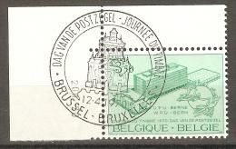 COB  1529  (o) Oblitération De 1er Jour   (Lot 651) - België