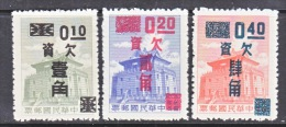 ROC  J  132-4  * - 1945-... Republic Of China