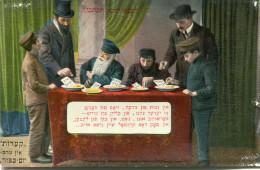 JUDAISME - Jewish