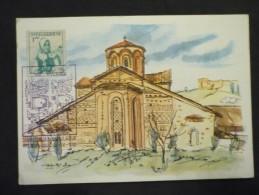 Sveti Kliment Church At Ohrid , Builder Priest Stefan 1378 (Macedonia) - 1945-1992 République Fédérative Populaire De Yougoslavie
