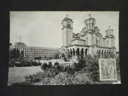 Carte Postale Belgrade Church Of St Marko - 1945-1992 République Fédérative Populaire De Yougoslavie