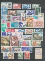 France - 1970 - Année Complète Garantie Sans Charnières Luxe ** 1er Choix Fraîcheur Postale  - 1621 / 1662 - 1970-1979