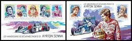 GUINEA BISSAU 2014 - Ayrton Senna, Cars - YT 5239-43 + BF953; CV = 30 € - Cars