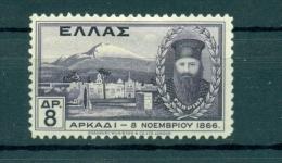 GREECE, ARKADI ISSUE, HELLAS 509, MH - Grèce