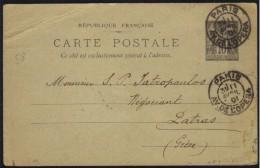 TYPE SAGE / 1901 ENTIER POSTAL POUR PATRAS - GRECE (ref E746) - Standaardpostkaarten En TSC (Voor 1995)