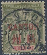 YT 15 - Canton (1901-1922)