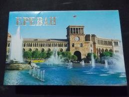Carnet 15 CPSM Epebah - Arménie