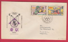 199052 / 02.09.1964 FDC  - Summer Olympics Tokyo, Japan, Cycling Cyclisme , Weightlifting Gewichtheben , Czechoslovakia - FDC