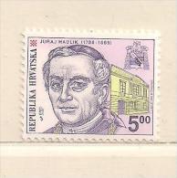 CROATIE   (D17 - 1958 )   1999   N° YVERT ET TELLIER  N°  467     N* - Croatie