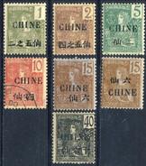 Cina 1904-1905 Sette Valori Della Serie N. 63-74 Misti MH E Usati Cat.€ 30,40
