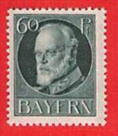 MiNr.102 I  Xx Altdeutschland Bayern - Bayern