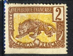Congo 1900-04 VARIETA' N. 28 C. 1 Bruno E Giallo **MNH NON DENTELLATO In Basso. € 45 - Unclassified
