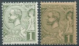 Monaco -1891 -  Albert I  - N°11 - 2 Couleurs  - Neufs * - MLH - Monaco