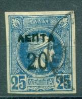 GREECE, OVERPRINT ON HERMES HEAD, 1900-1901, HELLAS 133 20 LEPTA/25 LEPTA, - 1900-01 Overprints On Hermes Heads & Olympics