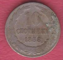 F5009 / - 10 Stotinki - 1888 - Bulgaria Bulgarie Bulgarien Bulgarije - Coins Monnaies Munzen - Bulgaria