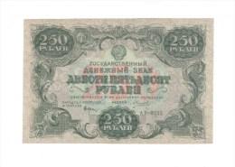 Russia // 1922 Year 250 Rubles - Russia