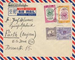 JORDANIEN - 1954 , Brief Nach Fürth Mit Zuschlagsmarken Für Palästina-Hilfe - Jordanie