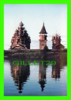 RUSSIE - KIZHI ARCHITECTURAL ENSEMBLE XVIII-XIX Cc. - KIJI - - Russie