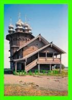RUSSIE - CHURCH OF THE INTERCESSION - L'ÉGLISE DE L'INTERCESSION, 1764 - - Russie