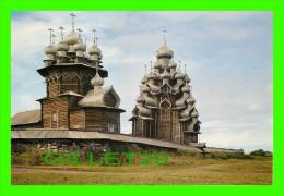 KIZHI, RUSSIE - ARCHITECTURAL ENSEMBLE - L'ENSEMBLE ARCHITECTURAL DE KIJI - - Russie