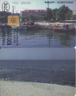 GREECE - Fanari Komotinis, 10/98, Used - Landschappen
