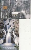 GREECE - Waterfall, Kato Neurokopi, 10/98, Used - Greece