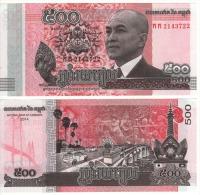 CAMBODIA  NEW    2015   500  Riels   P66   UNC - Cambodia