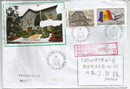 Lettre D´Andorre Adressée à Kobé (JAPON), Avec Cachet Arrivée Japonais Au Recto Enveloppe - Andorre Français