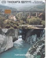 GREECE - Bridge Of Gorgopotamos River, 04/98, Used - Landschappen