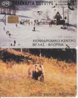 GREECE(chip) - Ski Centre, Vigla Florinas, 03/98, Used - Paesaggi