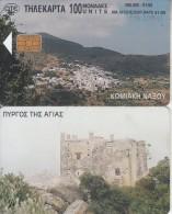 GREECE - Mountains, Komiaki/Naxos Island, 01/98, Used - Mountains
