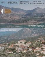 GREECE - Mountains, River Mornos, Lidoriki Fokidos, 01/98, Used - Mountains