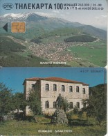 GREECE - Mountains, Vlasti Kozanis, 01/98, Used - Mountains