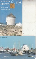 GREECE - Windmill, Antiparos Island, 01/98, Used - Paysages