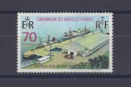 NOUVELLES-HEBRIDES . YT 367 Nouveau Quai Public De Port-Vila  1973 Neuf ** - Leggenda Francese