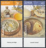 ARMENIA  EUROPA  2005  Very Fine Used - 2005