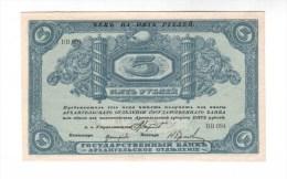 Russia / Arhangelsk 5 Ruble 1918 Year - Rusia