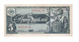 Russia / 1938 Year 5 Rubles - Russia
