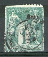 N° 61°_cote 110.00_2° Choix - 1876-1878 Sage (Type I)