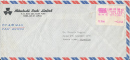 Japan Air Mail Cover Sent To Argentina With Franking Label Kobe Port 21-11-1980 - Posta Aerea