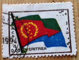 1994 Eritrean Flag - With Blue Frame 0,05 Cent Cornice Brown - Eritrea
