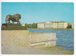 1977 , URSS  Russia  Russie , Leningrad , Sankt-Petersburg , Pre-paid Postcard - Russia