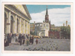 1957 , URSS  , Russia  , Russie , Moscow ,  Pre-paid Postcard - Russia