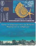 GREECE - Clean Beaches 3, 06/98, Used - Griechenland