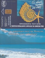 GREECE - Clean Beaches 2, 06/98, Used - Griechenland